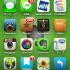 【iPhone】おジャマな通知バナーを一瞬で消す方法