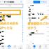 【iPhone】これは便利→最強の無料電話は『FaceTimeオーディオ』できまりだ!